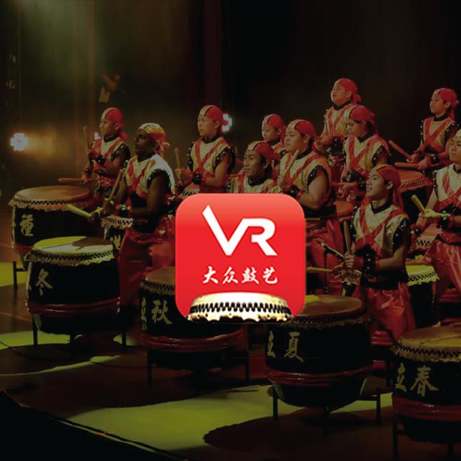 VR Drumming Academy